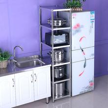 不锈钢yk房用品置物hb形锅架蔬菜架3多层冰箱夹缝收纳储物架