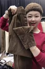 202yk秋季新式网wc裤子女显瘦女裤高腰哈伦裤纽扣束脚裤(小)脚裤