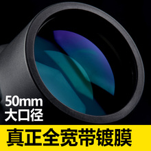 新式 yk鱼 高倍高wc径微光夜视大目镜单筒望远镜超清观鸟手机