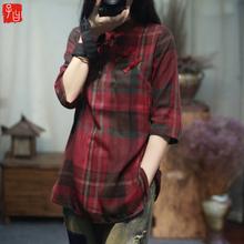 民国风yk领格纹(小)衫wc季中式改良斜襟盘扣上衣文艺复古纯棉衬衫