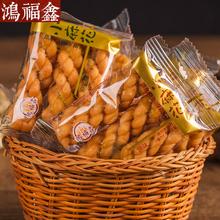 2斤鸿yk鑫休闲办公xt宝宝解馋零食多种口味独立包装