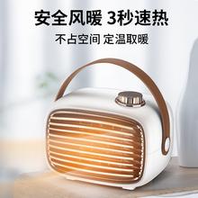 桌面迷yk家用(小)型办zh暖器冷暖两用学生宿舍速热(小)太阳