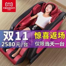 多功能yk捏器电动老zh家用新式8d全自动太空舱全身(小)型