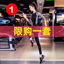 瑜伽服yk夏季新式健zh动套装女跑步速干衣网红健身服高端时尚