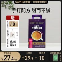 cepylei奢啡奢aq咖啡三合一特浓速溶马来西亚