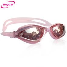 雅丽嘉ylryca大cp防水防雾游泳眼镜电镀男女通用