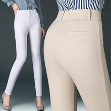 四面弹yl女士白色休oq季薄式中年女裤妈妈装高腰(小)脚显瘦长裤