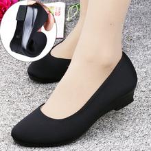 正品老yl京布鞋女单oq色工作鞋坡跟鞋高跟鞋上班鞋 舒适养脚鞋