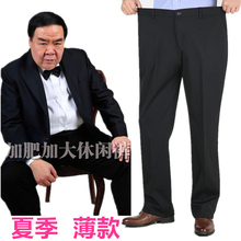 夏季薄yl加肥男裤高oq肥佬裤中老年高弹力宽松加大码休闲裤子