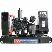 60kyl柴油发动机oq60千瓦四缸家用无刷柴油发电机组 75KVA