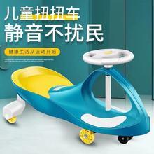 万向轮yl-3岁宝宝oq防侧翻大的可坐摇摆滑行溜溜车