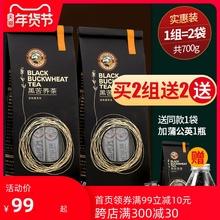 虎标黑yl荞茶350wy袋组合四川大凉山黑苦荞(小)袋装非特级叶