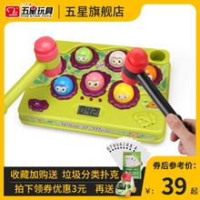 贝乐星yl彩灯光音效xx电动打地鼠玩具计分闯关游戏机益智敲打