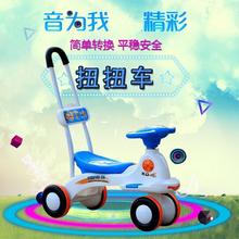 宝宝静yl轮扭扭车带xx厚(小)孩溜溜四轮滑行童车宝宝玩具摇摆车