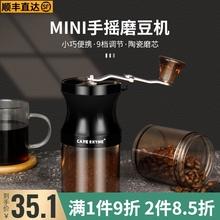 手摇磨ym机咖啡豆研lj动磨粉机便携家用(小)型手磨研磨器