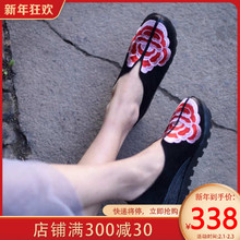 Artymu阿木原创lj牛皮刺绣花朵中跟女鞋四季潮鞋