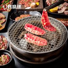 韩式烧ym炉家用碳烤fl烤肉炉炭火烤肉锅日式火盆户外烧烤架