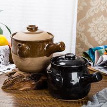 [ymow]特价陶土砂锅熬药罐传统煎