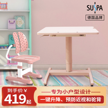 宝宝桌ym童学习桌(小)ow桌(小)学生写字桌椅套装可升降椅