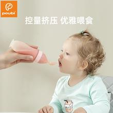 pouymi宝宝挤压ow软勺子婴宝宝米粉硅胶奶瓶辅食神器喂养餐具