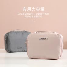 BINymOUTH网ow包(小)号便携韩国简约洗漱包收纳盒大容量女化妆袋