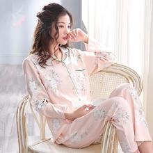 春秋季纯棉女睡衣开衫长袖