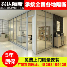 杭州办ym室隔断高隔rr百叶透明钢化墙铝合金屏风