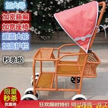 夏季婴儿仿竹藤yn4车坐椅餐cn宝宝儿童儿童仿竹藤编车bb伞车