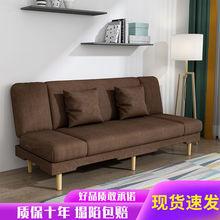 (小)户客厅yn1功能沙发cn懒的双的简易可折叠特价艺沙发型床