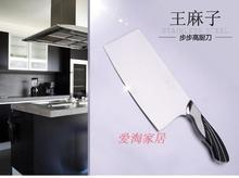 正品不锈钢刀切片刀DCyn820熟食cn刀包邮厨房刀具