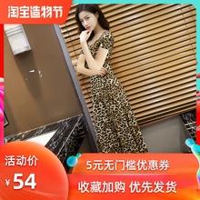 女士豹纹长款连衣裙夏季韩