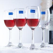 6只Oynean鸥欣qd铅玻璃葡萄酒杯红酒高脚杯黄酒杯家用酒具套装