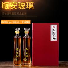 创意复古养生空酒瓶的yn7泡酒瓶1kc璃瓶加礼盒无铅酒瓶500ml