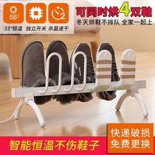 烘鞋器成的加热干燥宝宝干yn9器干鞋架kc鞋子烘干烤鞋器家用