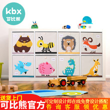可比熊yn童玩具收纳kc格子柜整理柜置物架宝宝储物柜绘本书架