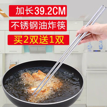304yn锈钢加长油ga火锅家用防滑防霉尖头快子捞面米线筷超长