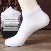 男士纯yn短筒运动袜rt子不臭脚春夏秋薄式船袜黑白灰纯色男袜