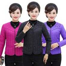 新式棉衣女内胆短式修身保暖贴身内yn13(小)棉袄rt式羽绒棉服