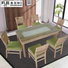 [ynwl]藤桌椅靠背扶手椅长方电磁