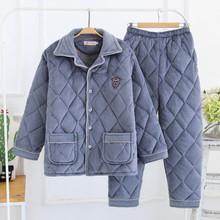 新式珊yn绒冬季男式wl暖睡衣三层加厚加绒长袖套装家居服