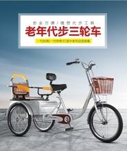 脚踏(小)yn中老年的力wl步脚蹬三轮车自行车载货20寸