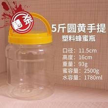 亚克力yn子圆形(小)罐wl迷你 透明 带盖带盖防漏装蜂蜜(小)方瓶子