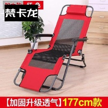 沙发可yn叠客厅(小)户wl椅可以躺的椅子摆摊帆布临时床宿舍老