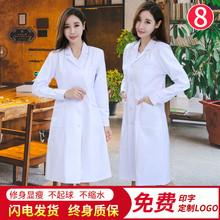 [ynwl]白大褂长袖医生服女护士短