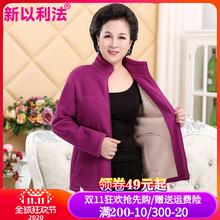 中年妈yn装摇粒绒外wl冬加绒冬装40岁中老年冬季洋气抓绒上衣