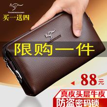 男士手yn2020新wt包真皮软牛皮钱包商务夹包大容量时尚手拿包