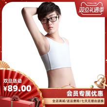 JSBynY束胸竹炭wtes t薄式束胸挂钩塑身上衣夏季帅t束胸短式