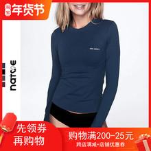 健身tyn女速干健身wt伽速干上衣女运动上衣速干健身长袖T恤