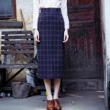 蜜搭秋yn法式复古羊wt子裙一步中长裙女开叉高腰包臀半身裙