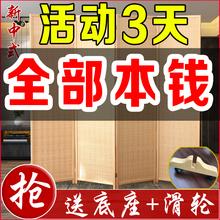 实木玄关中款yn3风帘现代wt屏风隔断墙客厅折叠移动推拉折屏